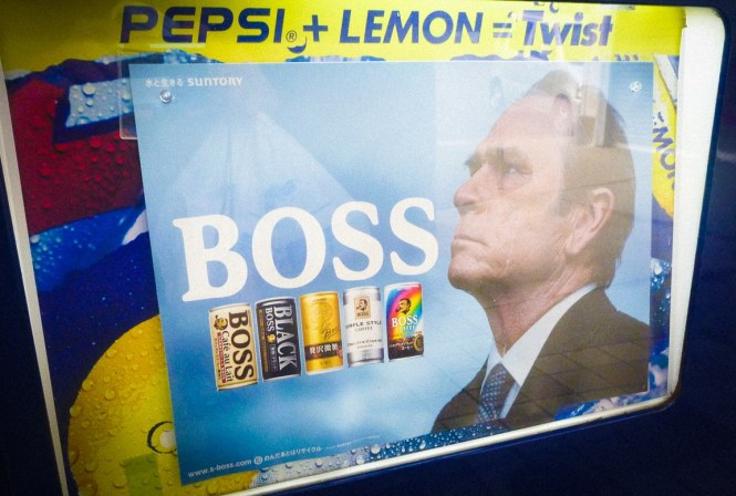 """Boss"" Shirahama, 2011"