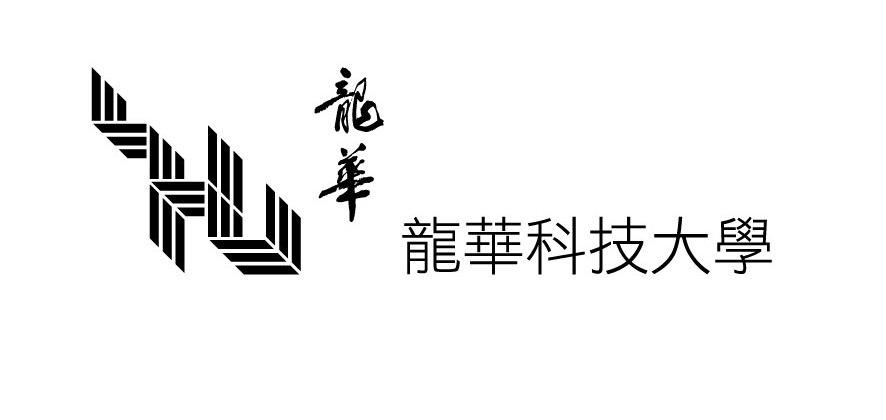 龍華科技大學推廣教育中心|1111進修網 進修課程 在職進修