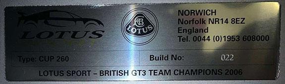 Lotus Exige Cup 260 MY 2008