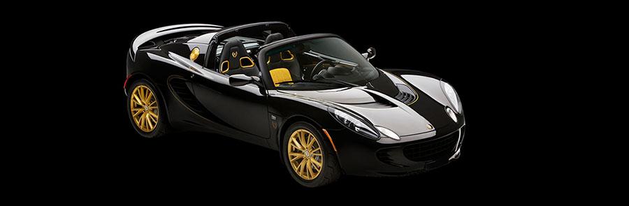 Lotus Elise S2 Type 72D