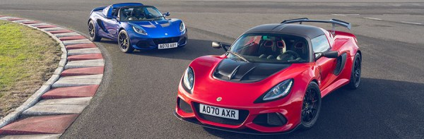 Lotus Elise & Exige Final Edition