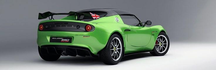 Lotus Elise Cup 250 Final Edition