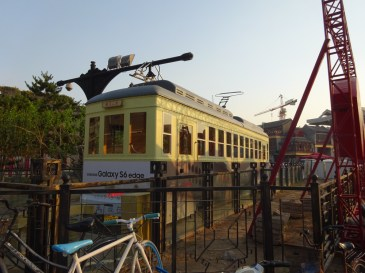 Beijing Streetcar