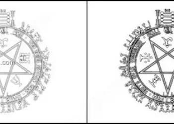 Alucard Symbol Brushes