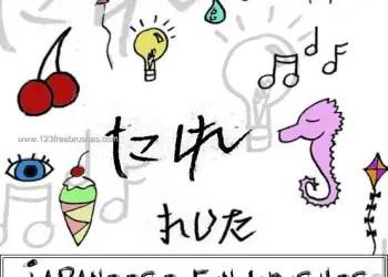 Japanese Fun Doodle Set