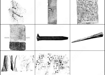 Nail – Burnt Paper Brushes