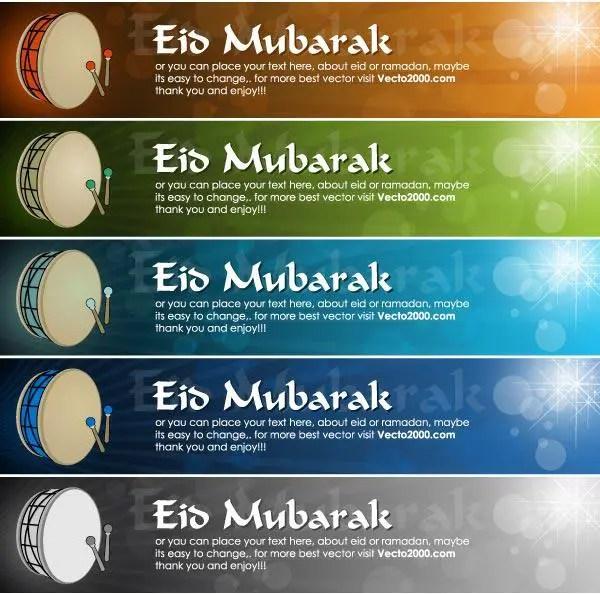 Ramadan kareem eid mubarak greeting banners vector free ramadan kareem eid mubarak greeting banners vector free m4hsunfo
