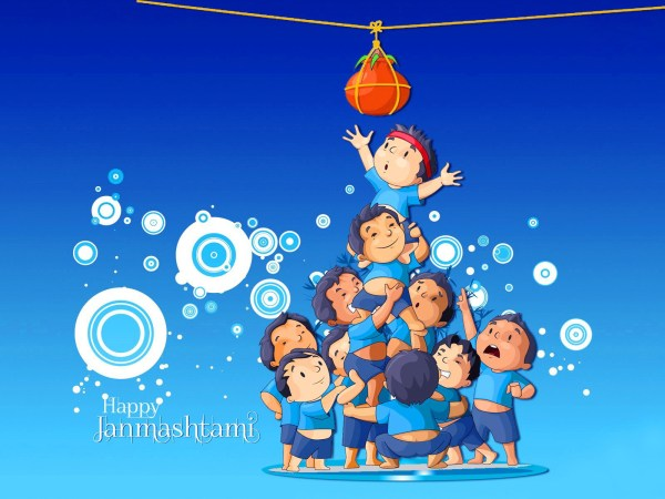 Happy Janmashtami Images, GIF, Wallpapers, Photos & Pics ...