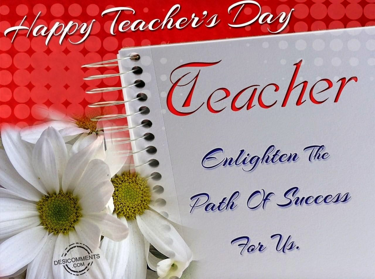 5th September Teachers Day Images Wallpapers