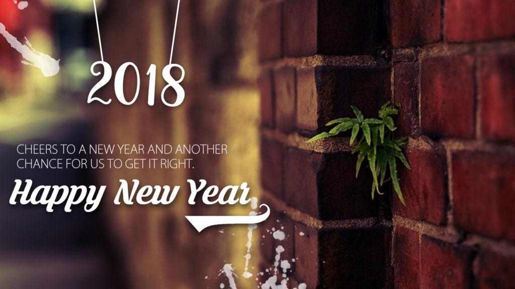 2018image happy new year