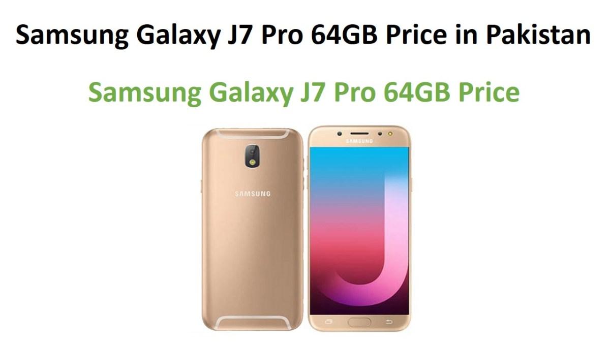Samsung Galaxy J7 Pro 64GB Price in Pakistan