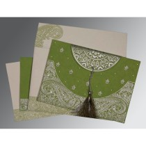 Muslim wedding card- 123WeddingCards