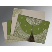 Muslim wedding card- 123WeddingCards