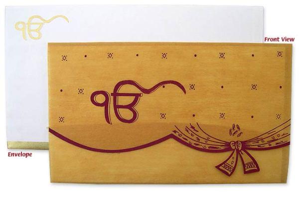 123 sikh wedding cards, sikh wedding invitations, sikh cards