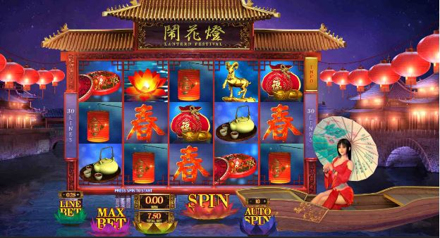 Discover The Beauty Of Lantern Festival Slot Game 12betindia