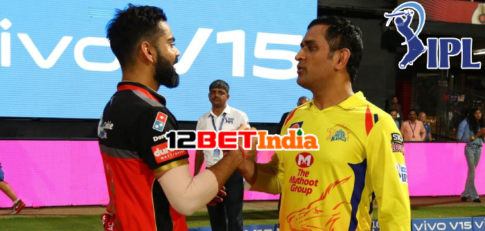 IPL-2020-to-feature-All-Star-Match-for-the-first-time-in-Indian-cricket