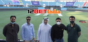 12BET India News: BCCI and Emirates Cricket extended ties with newly signed memo