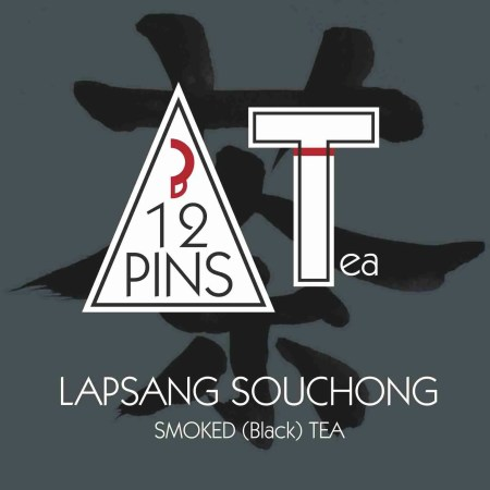 LAPSANG SOUCHONG smoked black tea label