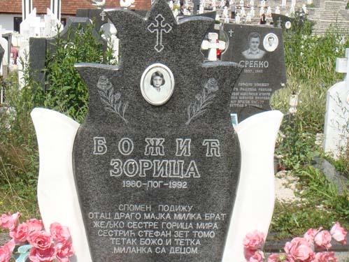 Злочини над Србима у Сребреници и околини