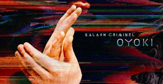 Kalash Criminel feat Jul – Je ne comprends pas (Son)