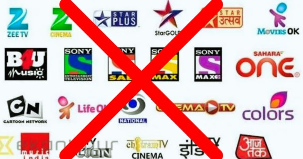 indian channels
