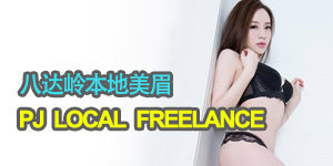 Local Freelance Girl Escort - KL Escort