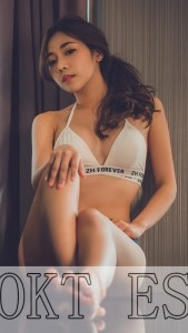 Local Freelance Girl Escort – Duuya – Japan – PJ Escort