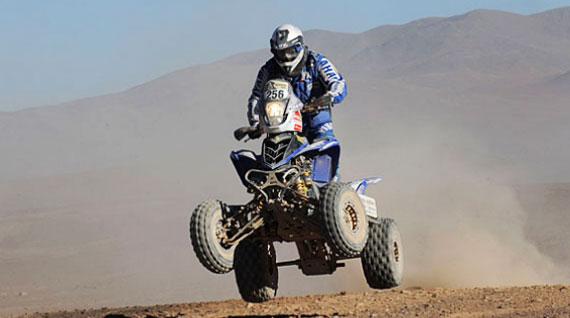Quad Dakar 2010