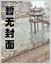 兵王傳奇(無敵多寂寞)最新章節 無彈窗 全文免費閱讀-都市小說-一六中文網