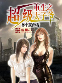 仙武大帝(爬開)最新章節 無彈窗 全文免費閱讀-玄幻小說-一六中文網