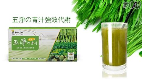 人氣 哪裡買BeeZin康萃-艾莉絲代言-五淨-青汁強效代謝- @ 好康分享 :: 痞客邦