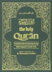 The Holy Qur'an, translated by Muhammad Pickthalll
