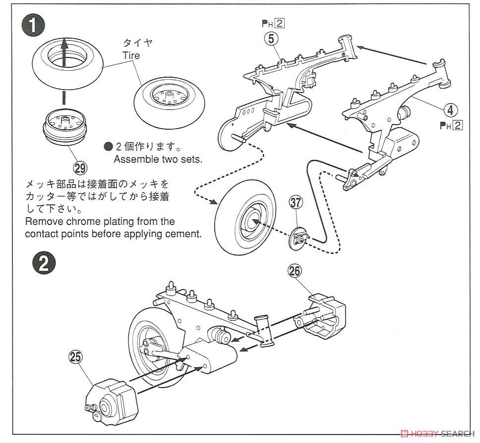 Honda gorilla custom takekawa specification ver 1 model car assembly guide1