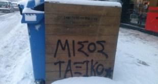 Sept ans d'austérité en Grèce: «La lutte est encore bien réelle, mais les perspectives révolutionnaires paraissent minces.»