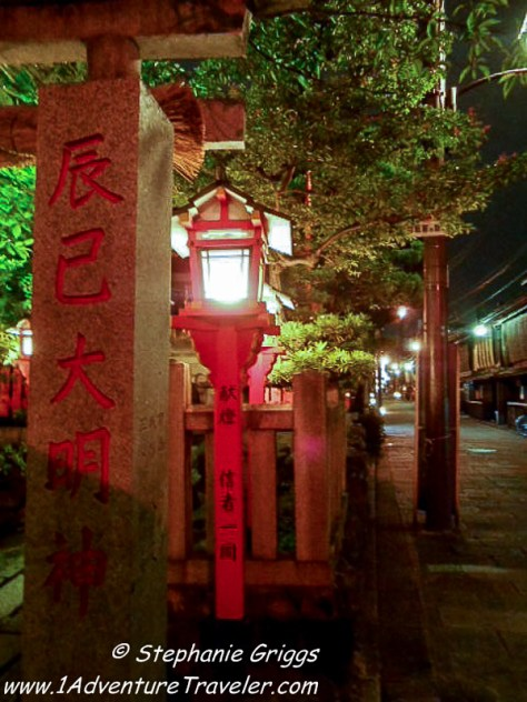 Japan Travel Where You See Fascinating Locations -1AdventureTraveler | Japan Travel Locations |