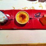 Hafu Restaurant Kyoto