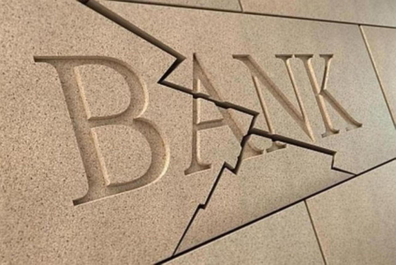 Банк лопнул