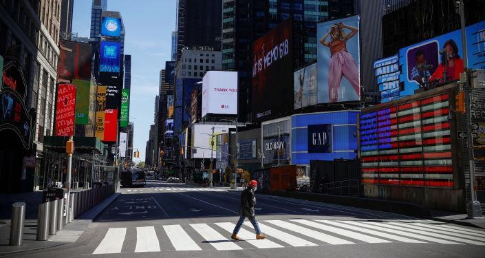 New York'tan 1 Temmuz'da tam açılma kararı