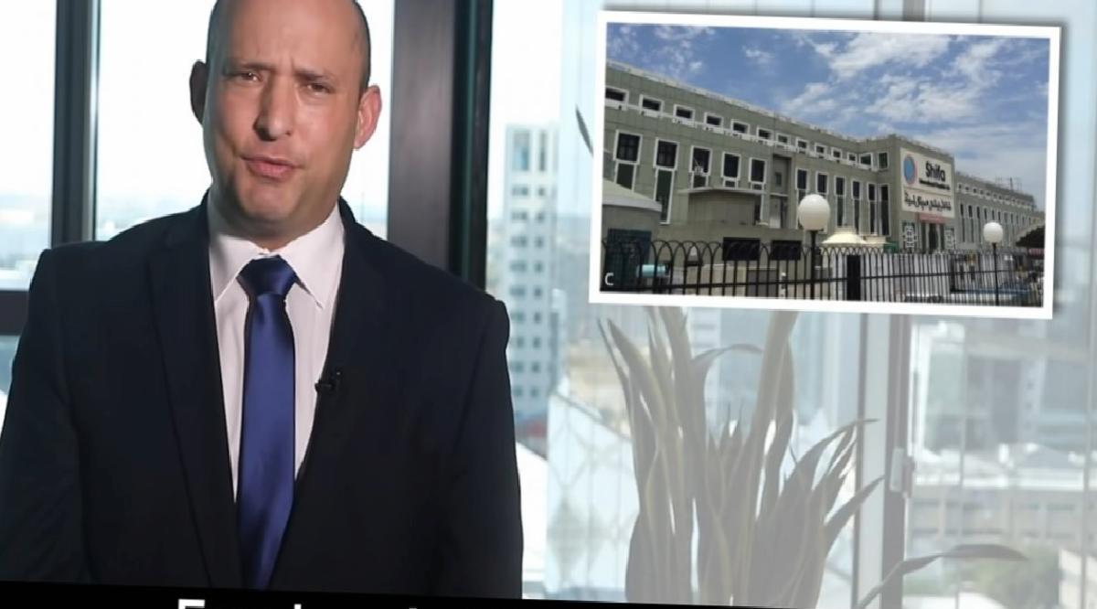 israilin propaganda videosunda gazzedeki hastane yerine pakistan gosterildi 1 MljcGV4R