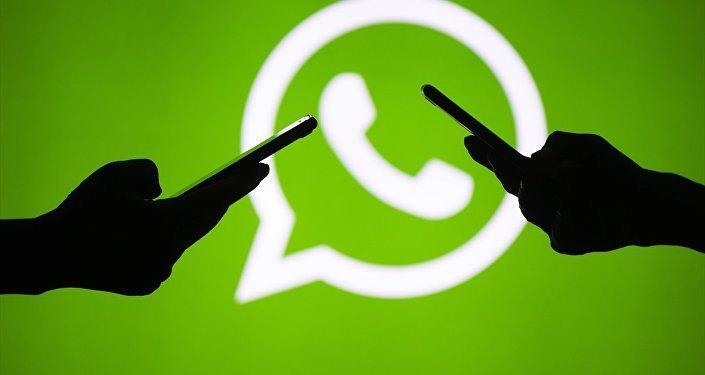 WhatsApp grubunda 'yöneticiye hakaret ve ürün kötüleme' işten atılma sebebi