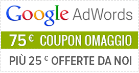 google_adv_coupon