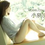 無修正 小泉沙彩 モデルコレクション 小泉沙彩 無料動画と無修正動画