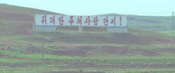 https://i1.wp.com/www.1stopkorea.com/images/nk-dmz-propaganda-sign1.jpg