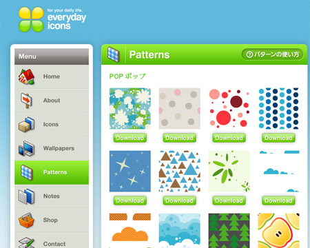 everyday-icons-free-patterns-webdesign