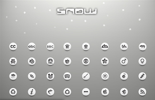 Snow-pack-icons-for-minimal-style-web-designs