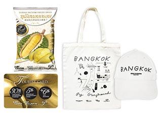 airasia-bag-tag-free-gift-promotion