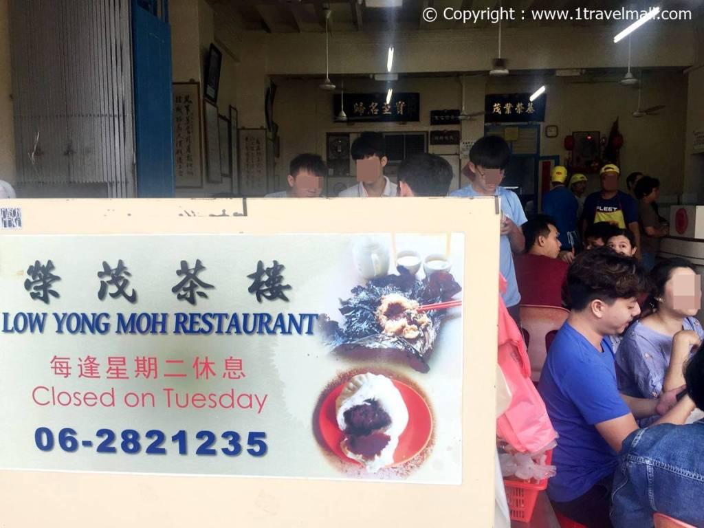 Low Yong Moh Dim Sum Restaurant