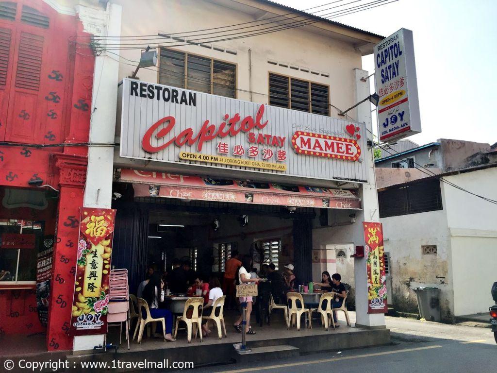 Restaurant Capitol Satay Celup Melaka