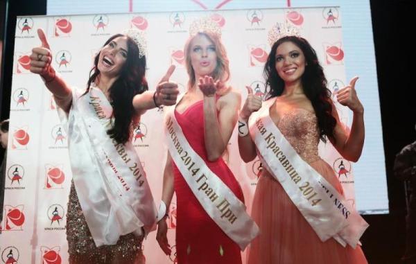 Фото: Титул «Мисс Москва-2014» получила балерина Ирина ...