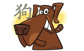 Astrologie et zodiaque chinois : le signe du Chien